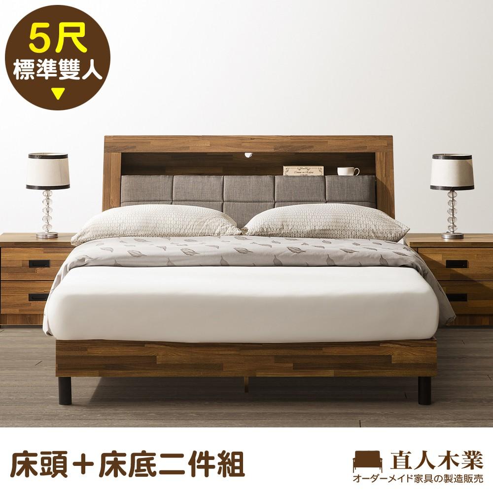 【日本直人木業】KELT積層木單層收納5尺附插座立式全木芯板床組