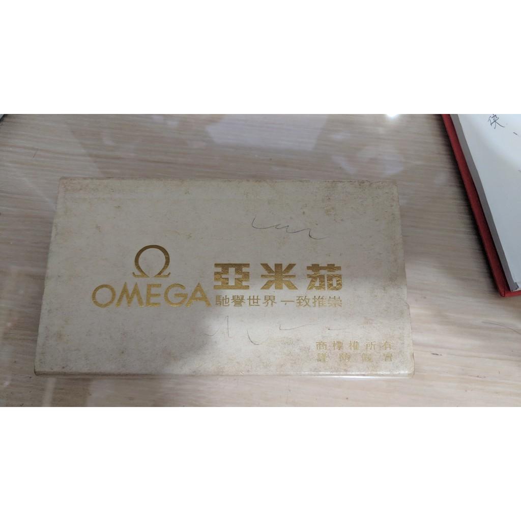 OMEGA 亞米笳 鋼筆和鋼珠筆對筆組(紅色皮革)