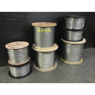 披覆 鋼索 ST 304 白鐵鋼索 1.5mm(7*7) 透明 PVC 不鏽鋼索 包到2.2mm(7*7) 披覆 鋼索 新北市