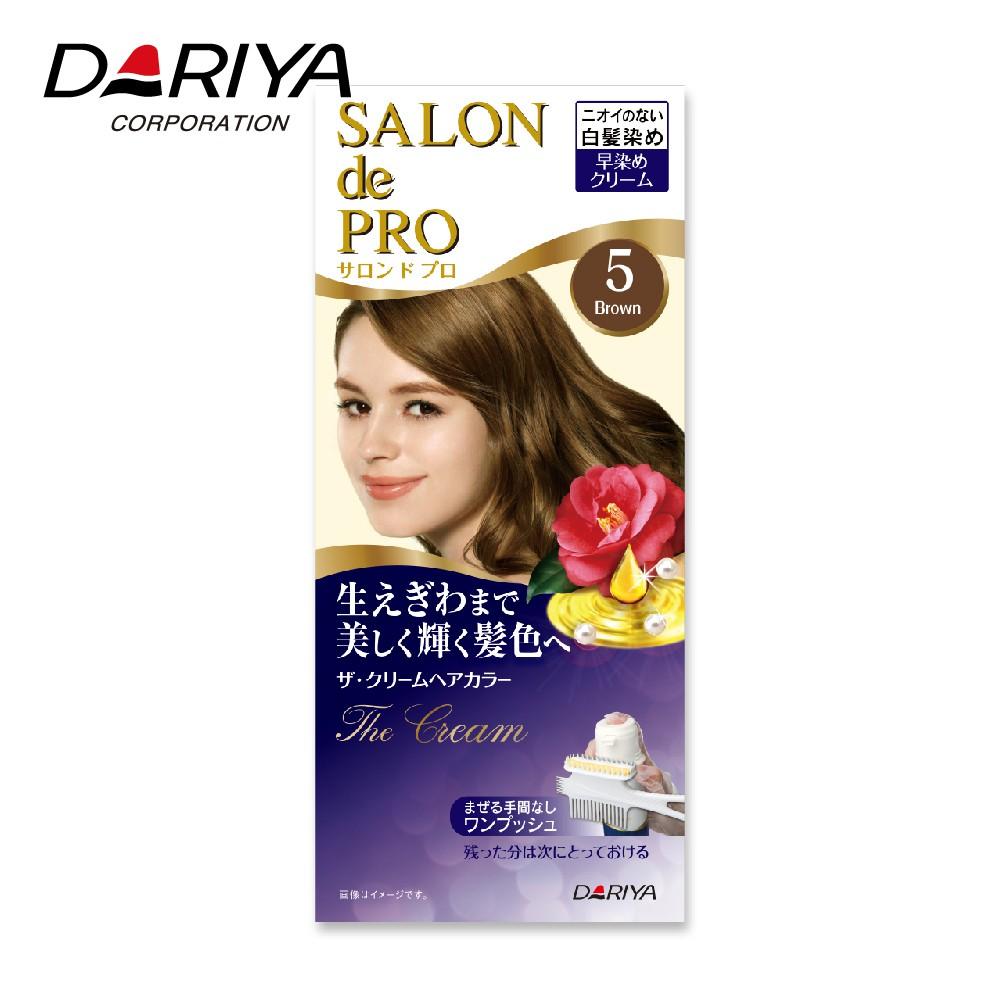 【DARIYA】沙龍級白髮專用快速染髮霜/5-自然棕 50g+50g 官方旗艦店