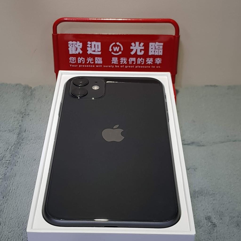 【台南福源通訊】代售購Apple iPhone 11 128GB 黑色