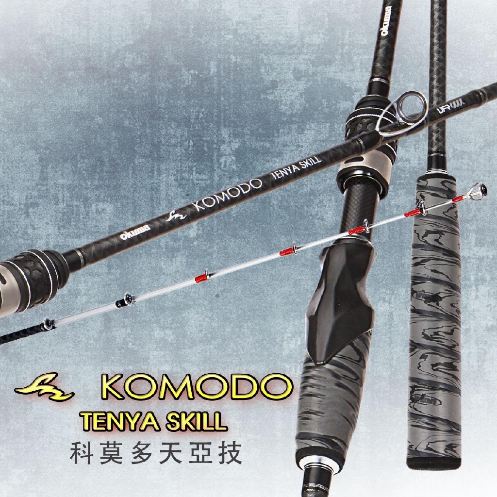 OKUMA KOMODO 科莫多 天亞技 鐵板竿 兩截式 鐵板竿 路亞竿 天亞 太刀 帶魚 釣魚 船釣 海釣 硬餌 擬餌