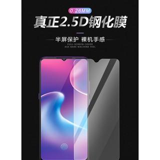 Samsung2.5D 9H非全屏 鋼化膜(J4+ J6+ A7(2018) A9(2018) A8s A8 star) 高雄市