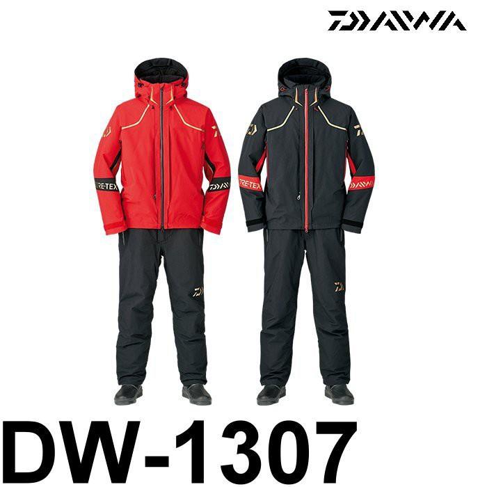 源豐釣具 DAIWA GORE-TEX® 防水透濕 中棉 防寒 保暖 釣魚套裝 雨衣 DW-1307