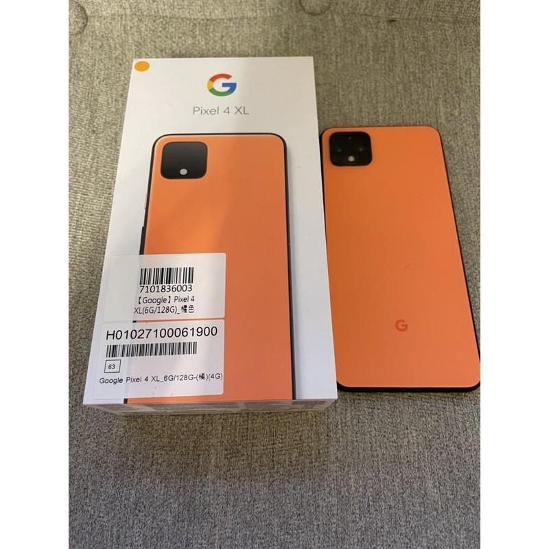 Google pixel 4 XL 6G/128G 如此橘