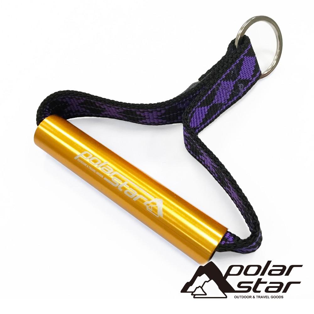【POLARSTAR】拔釘器 P16720 顏色隨機出貨