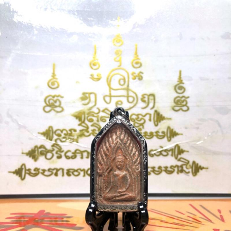 泰上皇(現貨)龍婆本廟 2549 13年坤平將軍 老牌