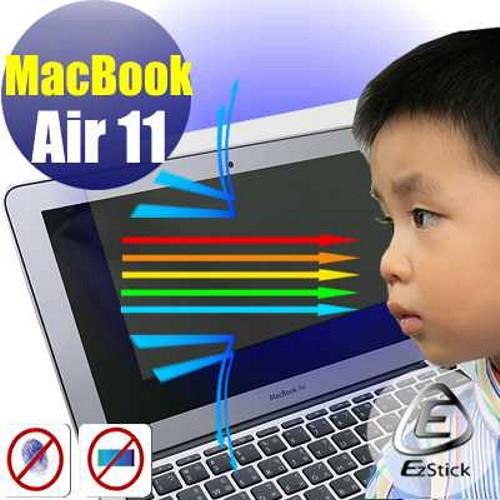 【Ezstick】APPLE MacBook Air 11 防藍光螢幕貼 靜電吸附 (可選鏡面或霧面)
