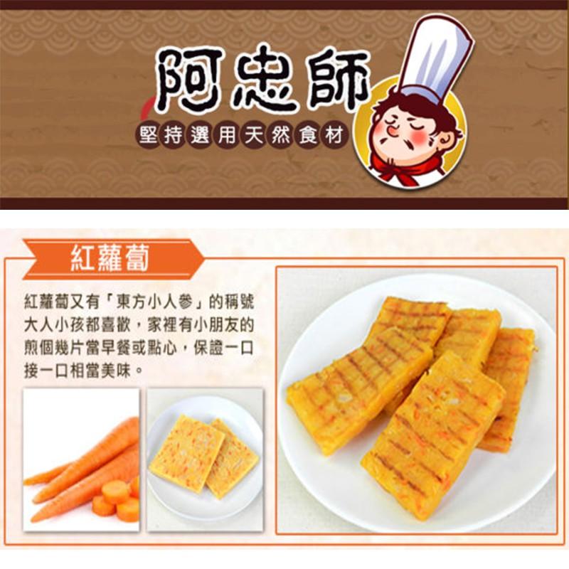 【饗讚】軟Q紅蘿蔔糕(400g)