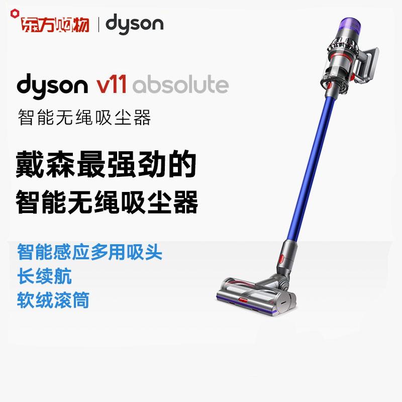 ❤免運 宅配❤Dyson戴森V11 Absolute無線智能吸塵器小型家用手持床上除螨車用