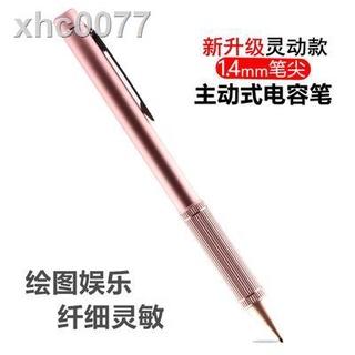 【現貨】❁☞♙適用華碩ZenPad 3S 10電容筆 手寫筆Z500M平板電腦手寫筆觸屏筆