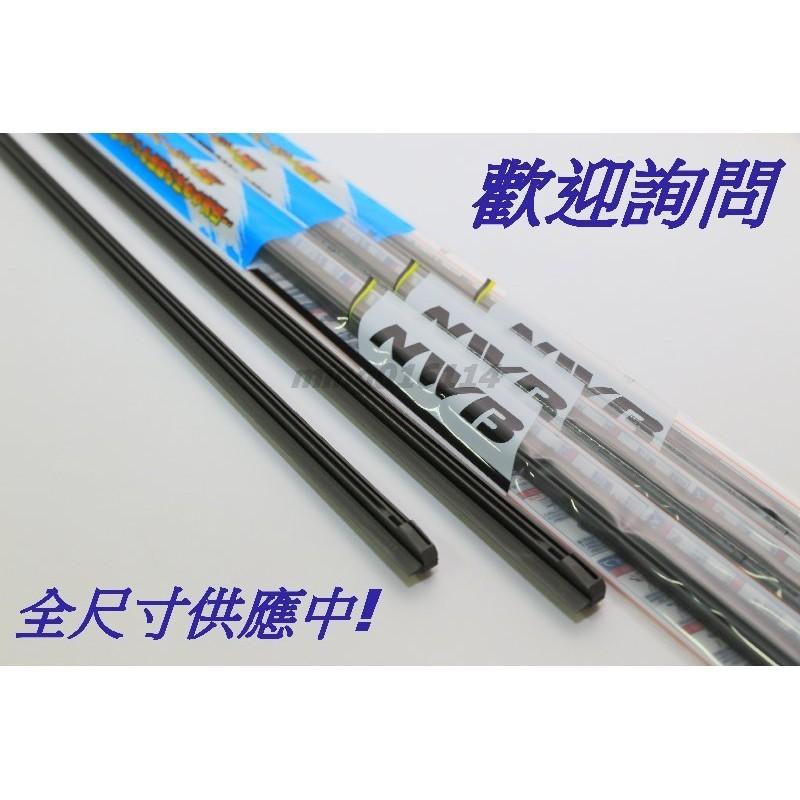 CAMRY 2006-2011年 日本NWB原廠 雨刷膠條 24吋+20吋 替換方便快速 原廠品質竹節式雨刷條