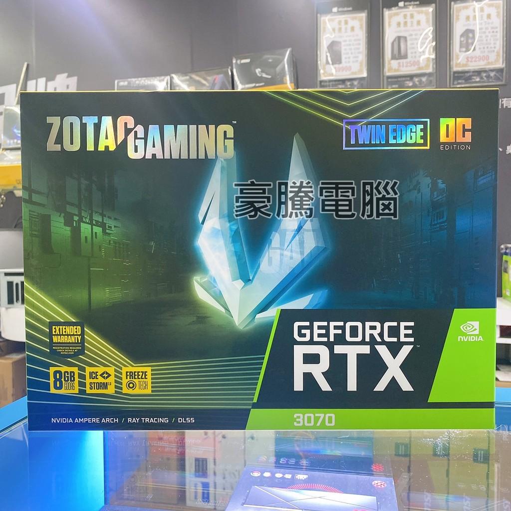 【豪騰電腦】索泰 ZOTAC RTX3070 TWIN EDGE OC 8G 顯示卡