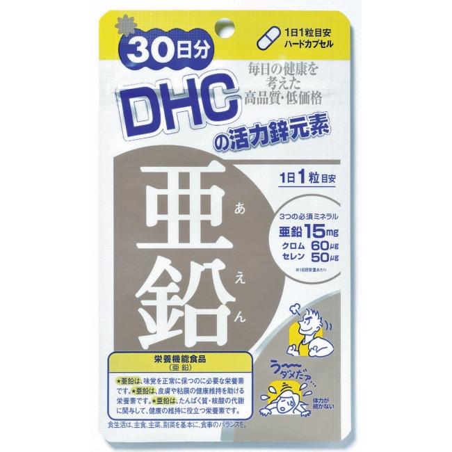DHC活力鋅元素30日份