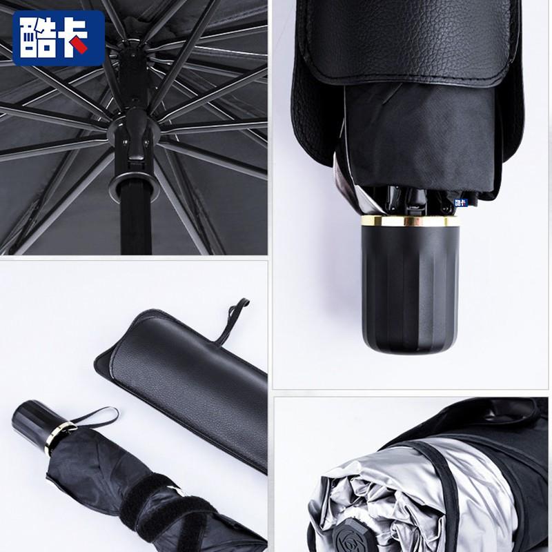 汽車 傘式 遮光墊 遮陽 遮陽板 汽車隔熱墊 altis kicks focus mk4 遮陽隔熱  遮光板 遮陽前擋