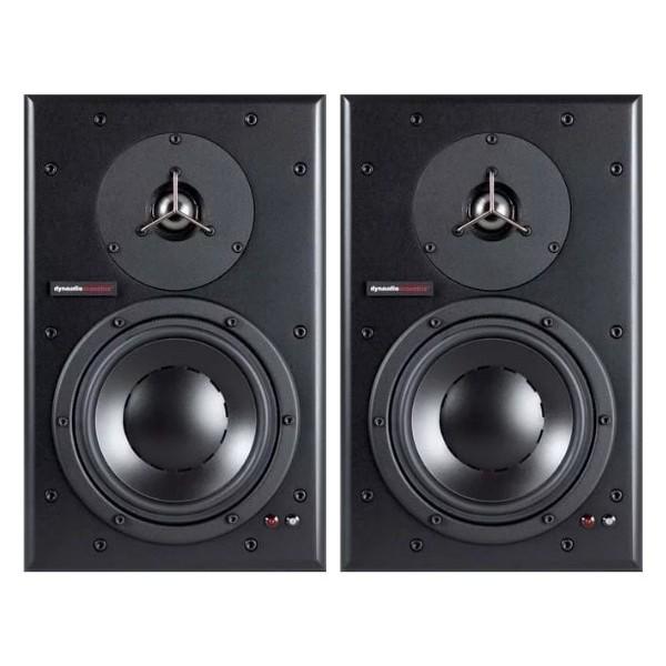 [未央 咖啡.音樂] Dynaudio BM6A Classic 7吋主動式監聽喇叭【一對 兩顆/台灣公司貨保固】