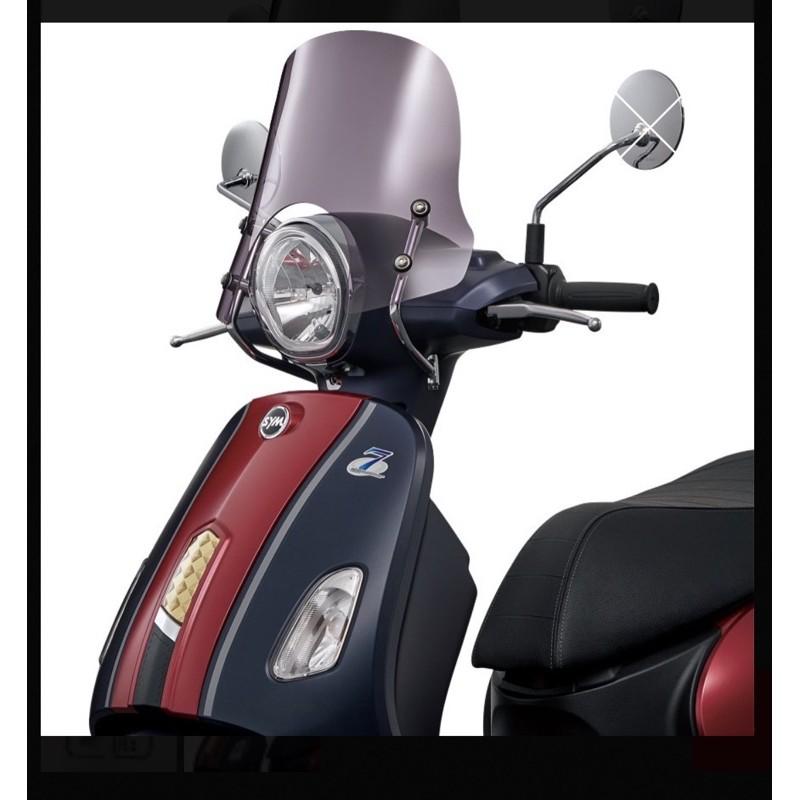 Fiddle 125/150 DX SYM 擋風鏡、風行鏡、風鏡 降價!!!