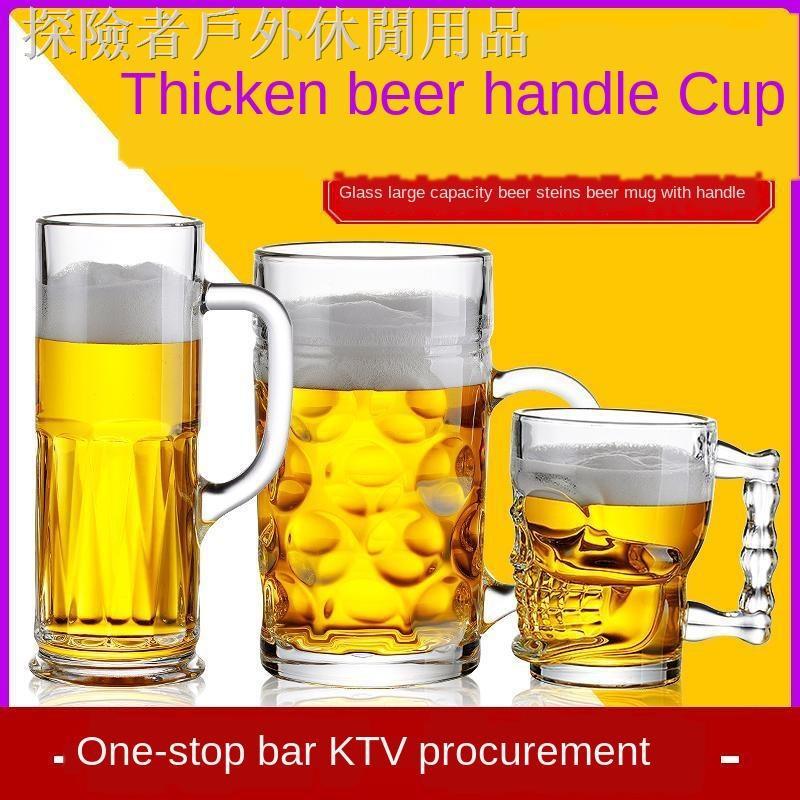 現貨速發۞✠∏加厚啤酒杯超大容量玻璃杯帶把大號英雄杯酒吧扎啤杯460-1000毫升