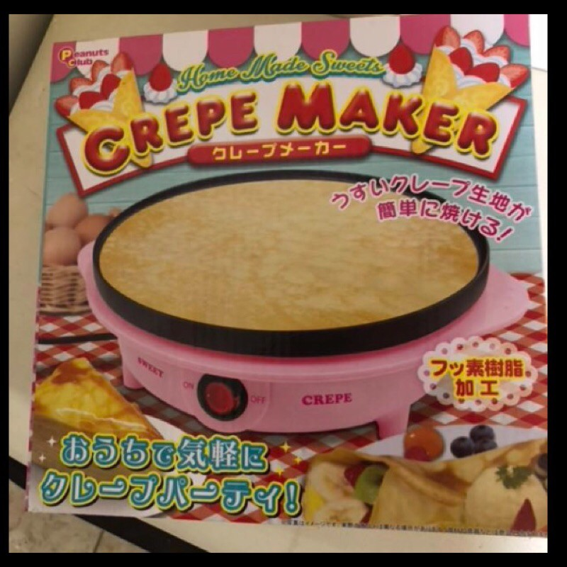 日本家庭可麗餅製作機
