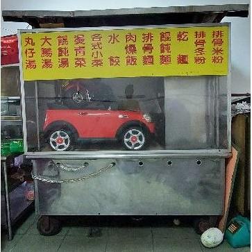 麵攤餐車(二手狀況佳)