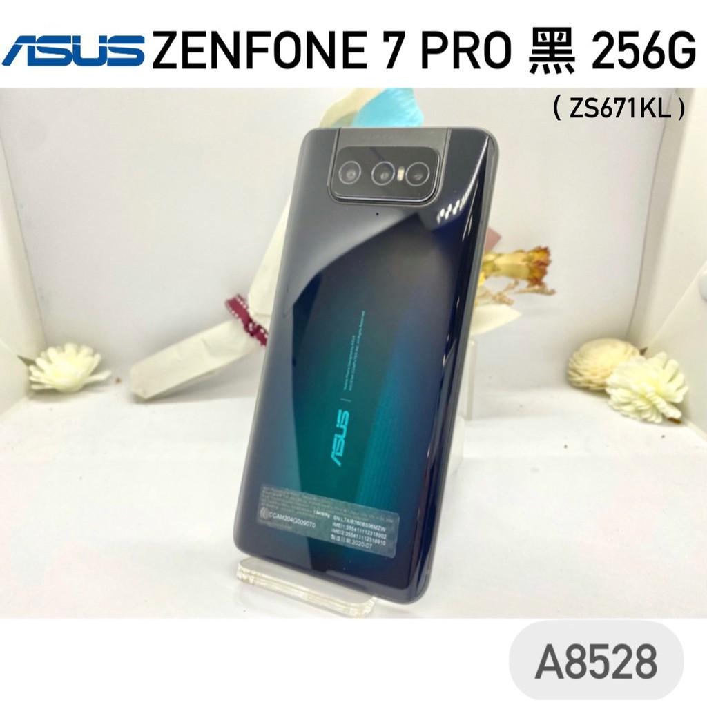 ASUS ZENFONE 7 PRO 黑 8+256G 二手機【保固內】可中古機貼換新機 福利機 A8528【承靜六合】