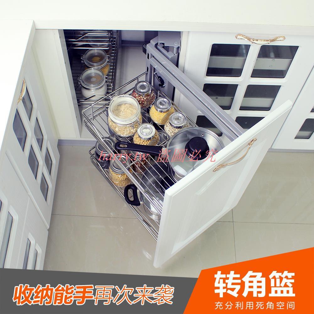 聯動拉籃不銹鋼廚房櫥廚柜拉藍架櫥柜L型轉角小怪物拉籃轉角拉籃
