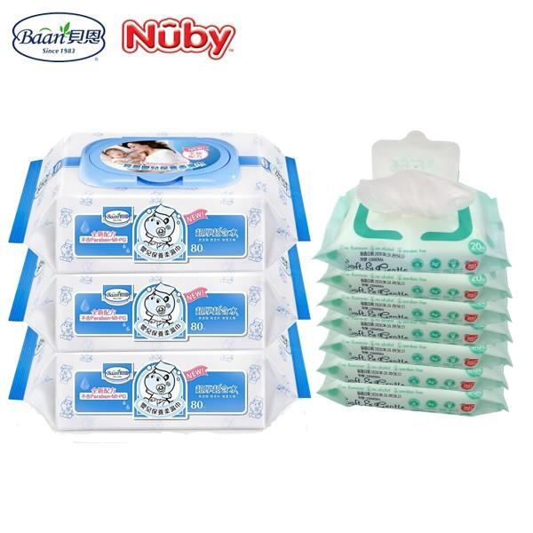 貝恩 EDI 超純水保濕柔濕巾超厚80抽7串(有上蓋)+Nuby 銀離子抗菌柔濕巾20抽6包(箱購)