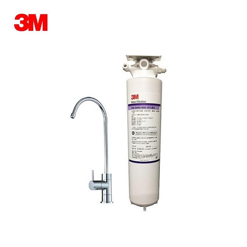 3M DWS1500加強除鉛型淨水器 達生飲標準