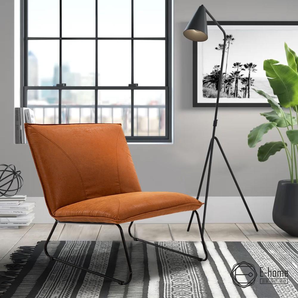 聖娜莉塔工業風復古休閒椅-棕色 | 美規設計傢俱