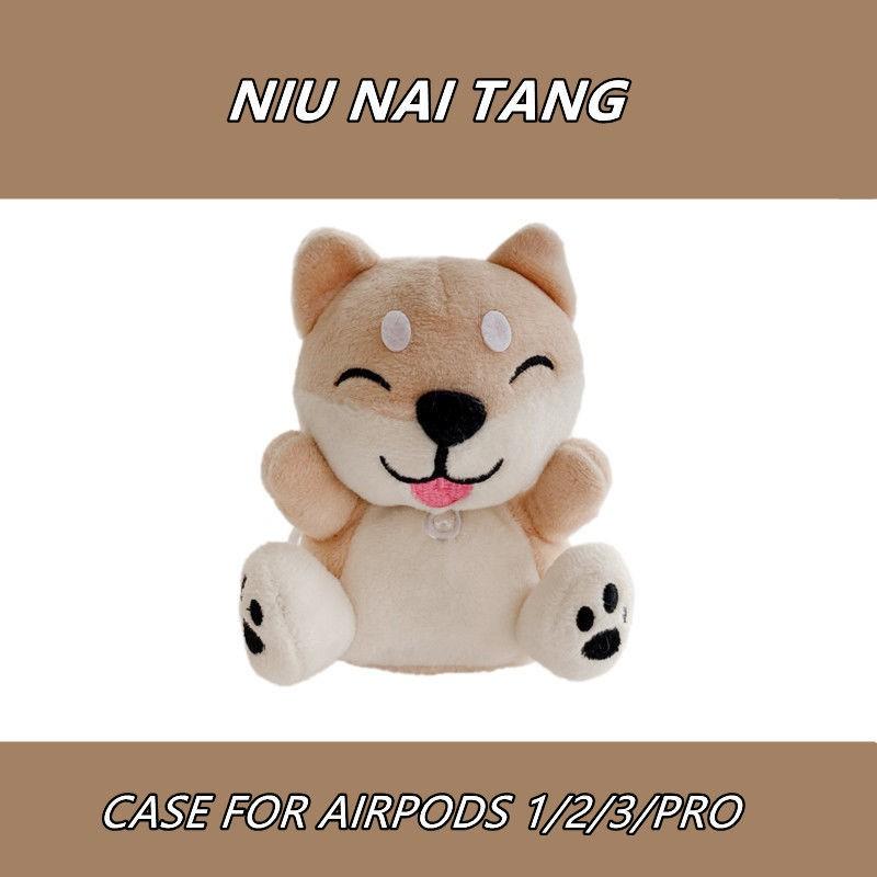 Tina&創意可愛毛絨柴犬airpods1/2代保護殼pro3代蘋果無線藍牙耳機套