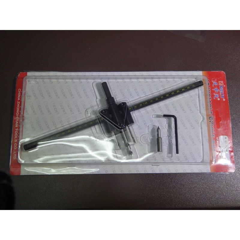 [yo-hong]30~300mm 雙刃自由錐開孔器 自在錐開孔器 木工開孔器