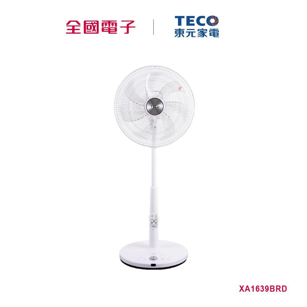 東元16吋DC馬達ECO遙控立扇  XA1639BRD 【全國電子】