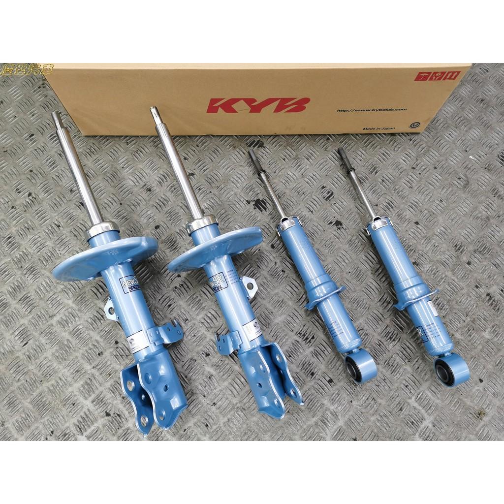 慶聖汽車 日本製 KYB 藍桶運動版避震器 LEXUS IS GS ES 200 250 300 350