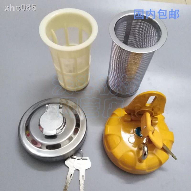 [星悅]-挖掘機小松PC120/130/200/220/300-5-6-7-8柴油箱蓋油箱濾網配件