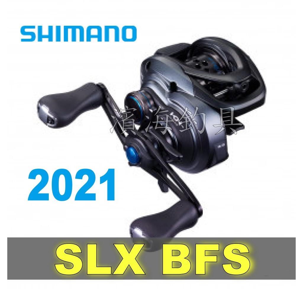 免運🔥 SHIMANO SLX BFS 微拋 小烏龜 有出線聲 捲線器 路亞 微拋龜 淡海水 兩用 根魚