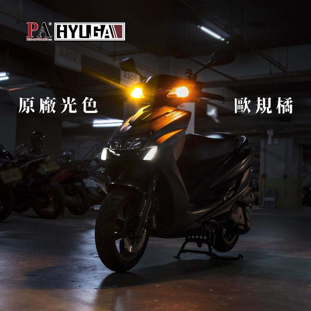 【免改繼電器】機車專用 LED方向燈 直上防快閃 RY10W 1156斜角 平角 勁戰 JETS 摩托車