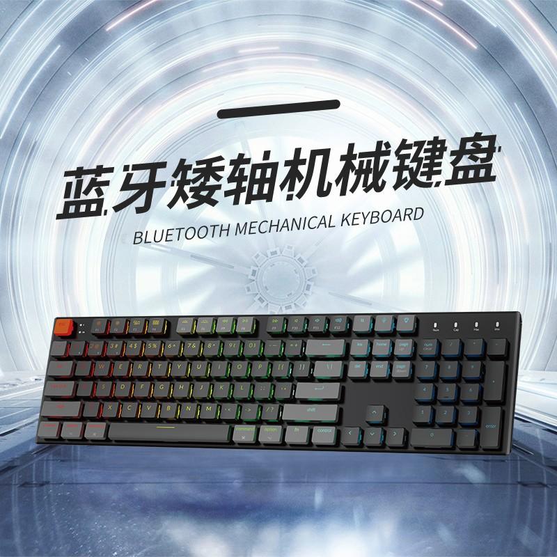 最新鍵盤 現貨喲Keychron-K1藍牙無線矮軸機械鍵盤iPadpro兼容背光104鍵有線雙系統蘋果適用Mac