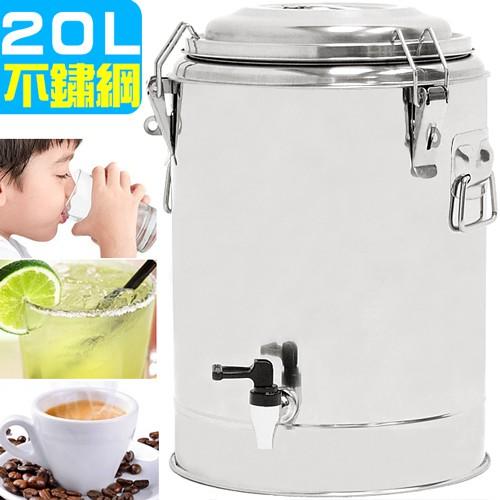 正304不鏽鋼20L茶水桶D084-DS20L雙層20公升冰桶開水桶.保溫桶保溫茶桶.不銹鋼保冰桶保冷桶冷熱飲料桶果汁桶