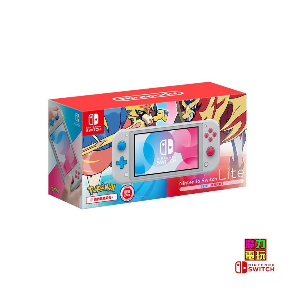 任天堂 Switch Lite 特仕主機 蒼響/藏瑪然特 (台灣公司貨)【3/20  $1奪寶戰】
