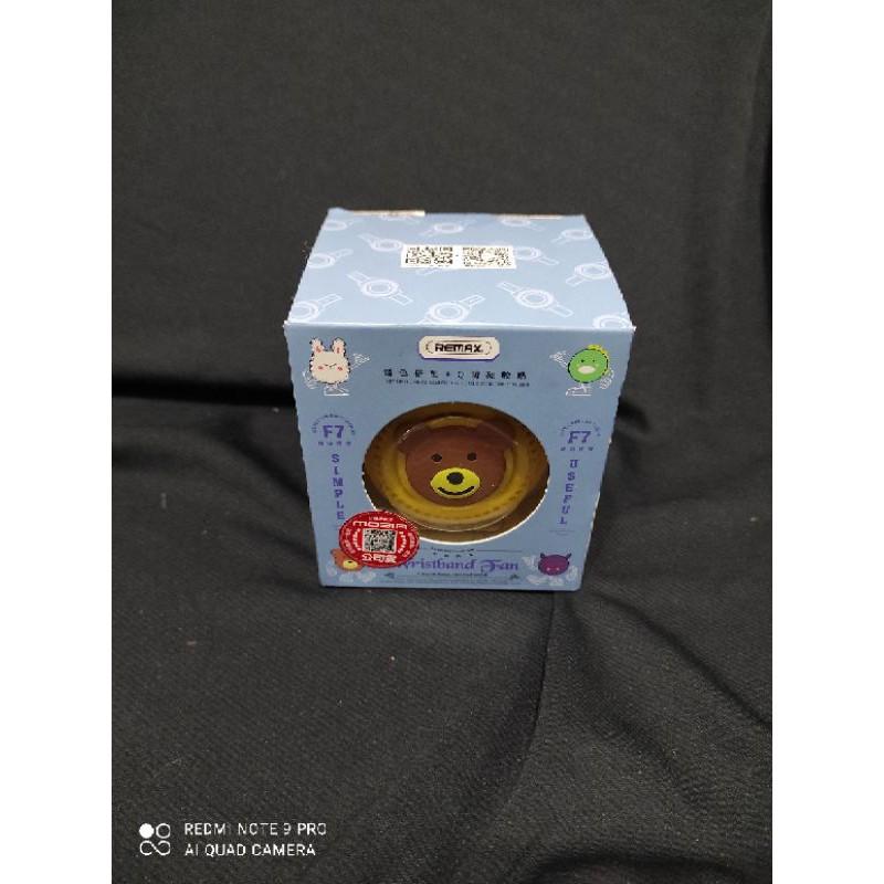 現貨 Remax摩比亞 F7 兒童卡通手錶風扇 隨身風扇 手持風扇