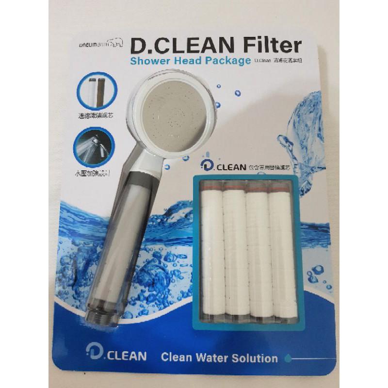 《買就送暖暖包一片/快速寄出》好市多花灑套組 D.Clean Filter 過濾花灑套組