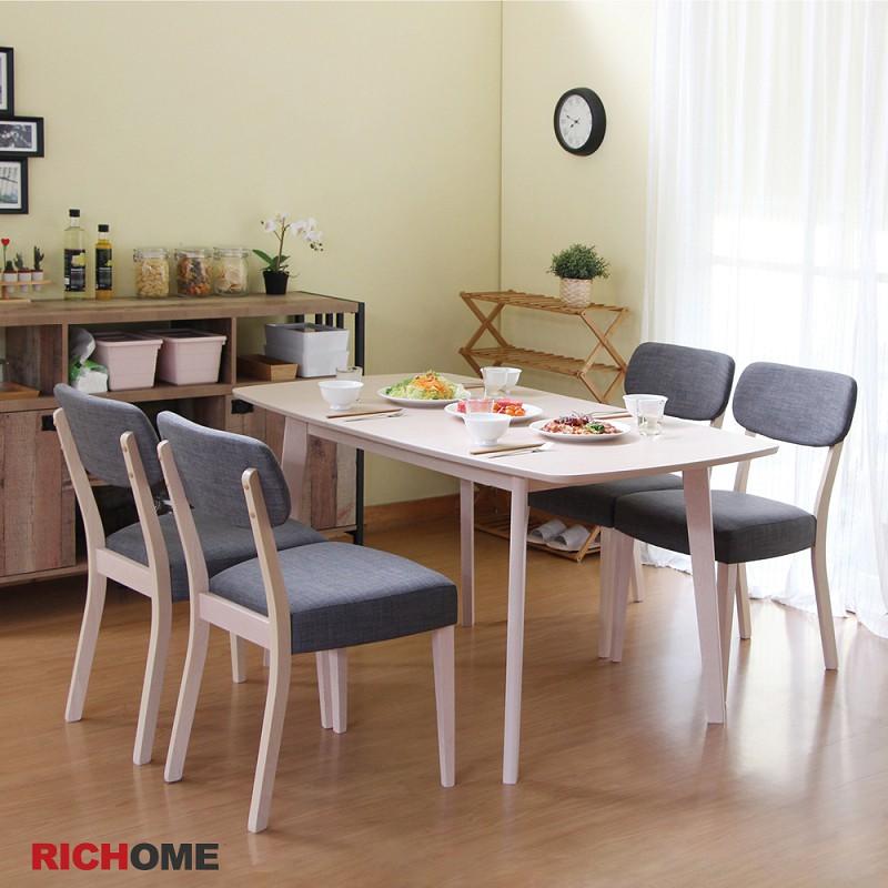 RICHOME   TA405  CH1225   亞瑪餐桌椅組(一桌四椅)-2色   brunch 餐桌 餐桌椅 一桌
