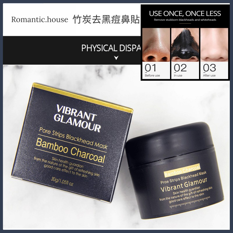 VIBRANT GLAMOUR Black Facial Mask 去黑頭鼻貼