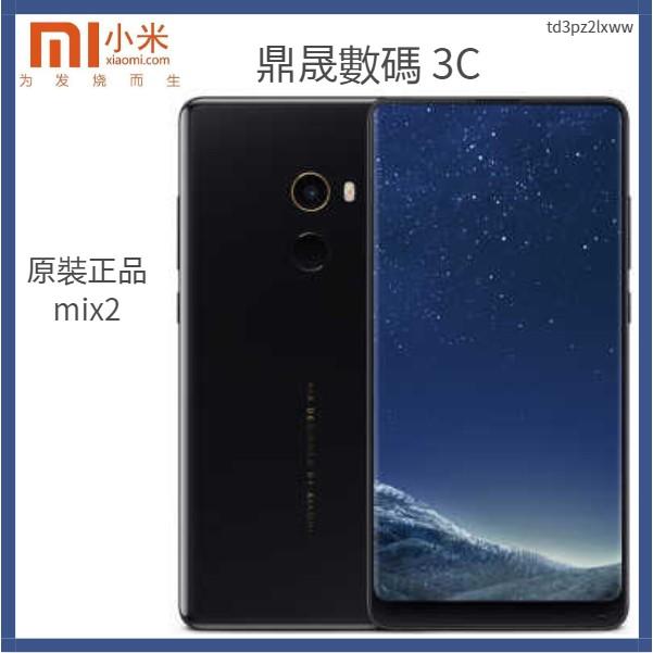 (現貨)陶瓷版 二手 Xiaomi小米 全面屏AI雙攝 mix2 驍龍835