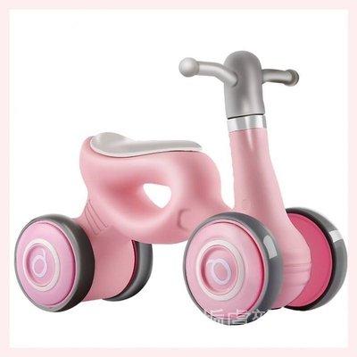 滑步車多功能平衡車31溜娃小型代步車好玩的男女雙輪戶外,.。