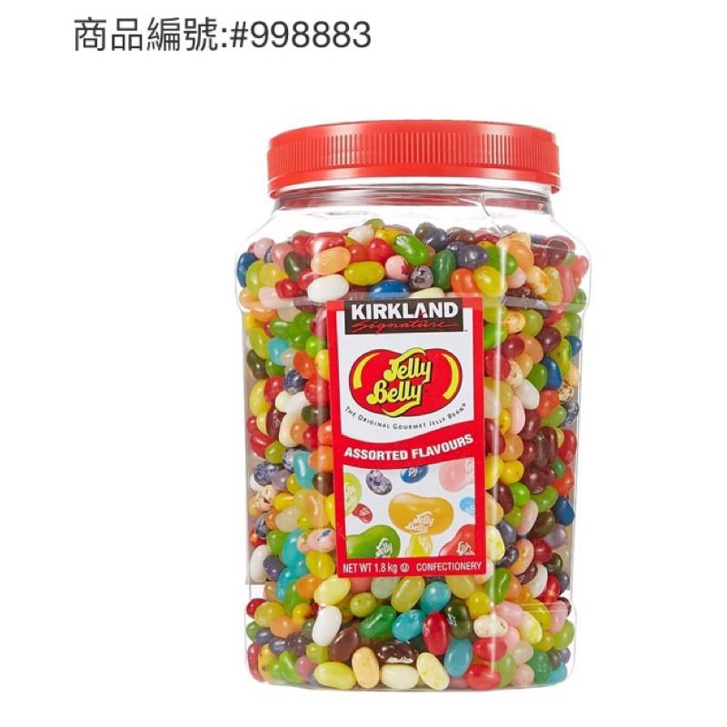 🌈Costco👉KIRKLAND 科克蘭綜合水果軟糖 1.8公斤