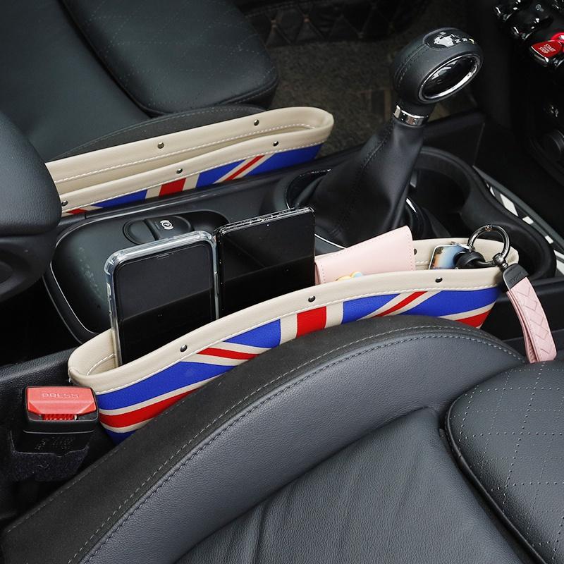 BMW 寶馬迷你 mini 寶馬迷你mini cooper收納盒座椅夾縫車座縫隙儲物盒車載多功能