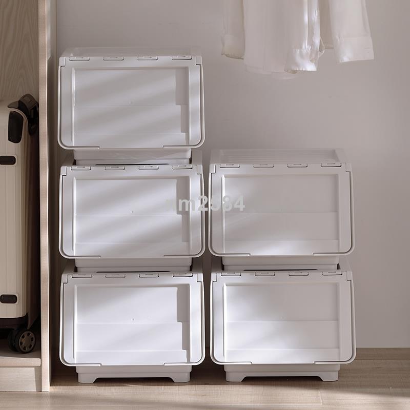 表妹斜口 收納箱 收納櫃✨前開式客廳雜物收納箱 臥室衣物整理儲物盒透明翻蓋斜口箱疊加