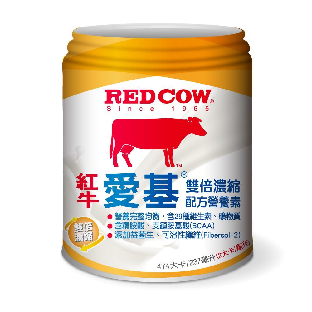 紅牛愛基 雙倍濃縮配方營養素 最新包裝 (237ml/罐)(1箱/24罐)
