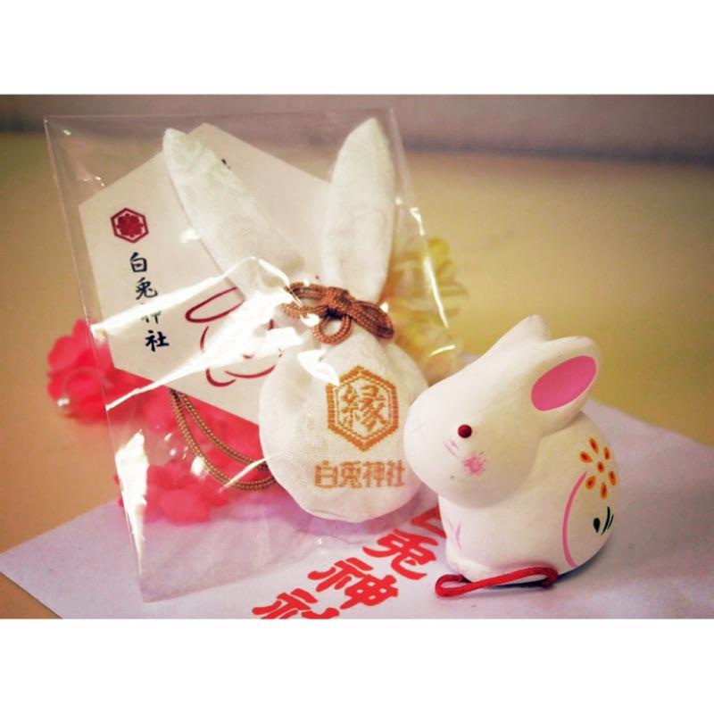 《現貨》白兔牌 日本代購 船釣必備 小白兔牌 暈車暈船暈機 痘痘18g